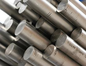 Titanium Supplier   Titanium Products   Titanium